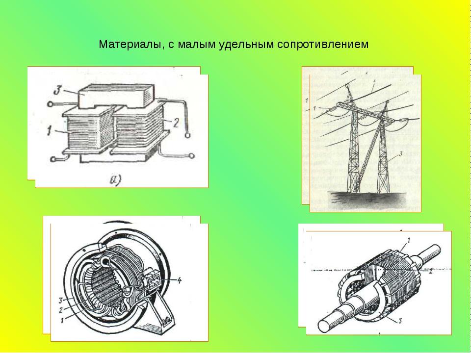 ОП.03 ЭЛЕКТРОТЕХНИКА и ЭЛЕКТРОНИКА СТ-31